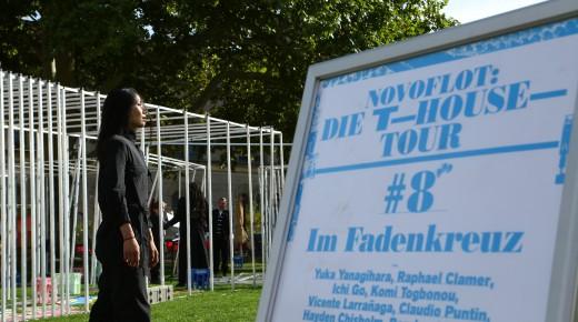 T-House-Tour #8: Fotos vom Walcheturm Zürich